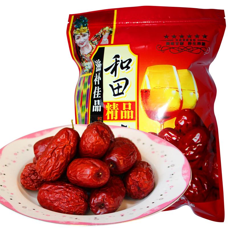 新疆干果特产和田大红枣肉枣500g可夹核桃仁葡萄干吃包邮新疆大枣