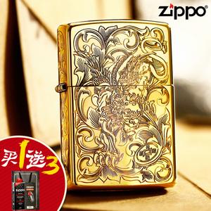 打火機Zippo官方正版 男士zpoo復古煤油防風火機黃銅精雕唐草貔貅