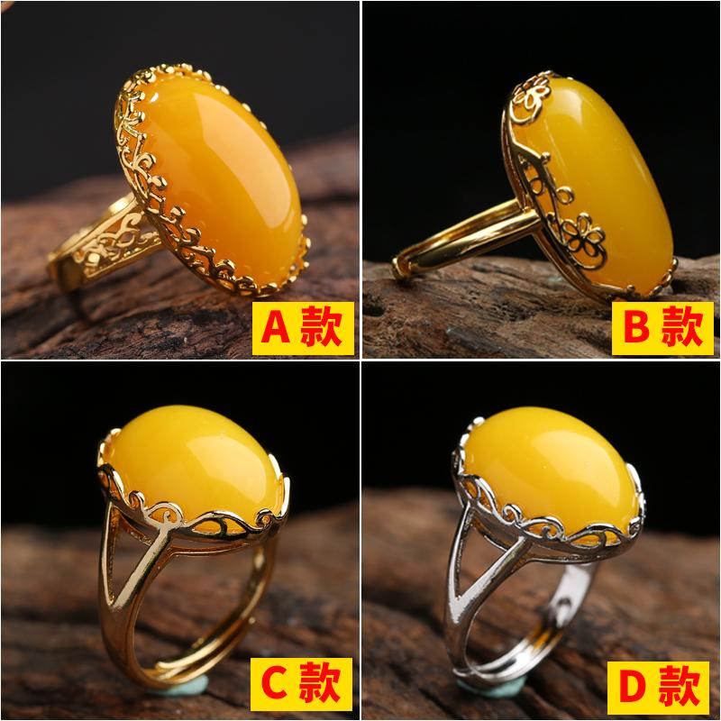 蜜蜡戒指男女款金色 银色戒托镶嵌天然二代鸡油黄琥珀成品手饰  925