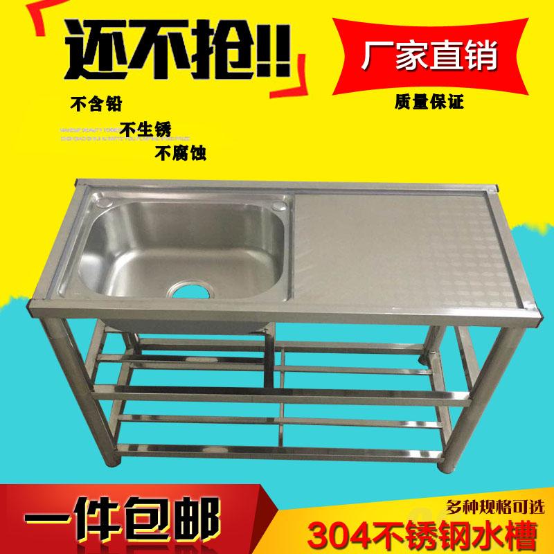 304 米不锈钢水槽单双槽带支架平台厨房阳台落地食堂洗菜盆洗碗池 1