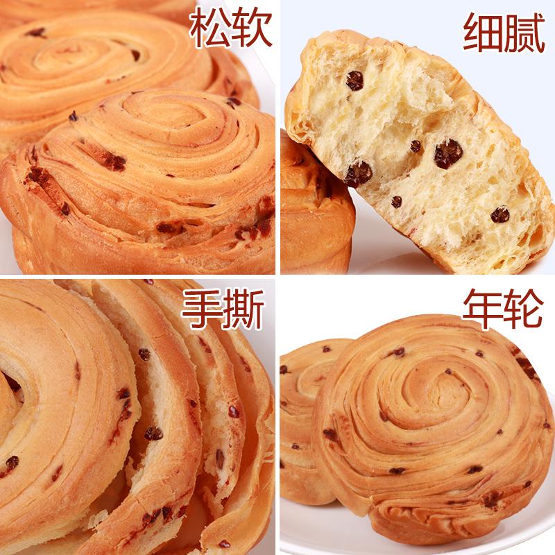 正得顺红豆手撕面包整箱2斤 早餐整箱营养面包 口袋面包零食点心