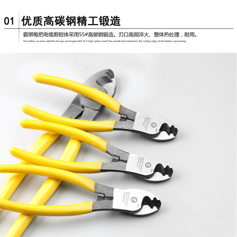 霸狮 电缆剪刀 剪线钳电线剪刀钳剥线钳断线钳电工钳6寸8寸10寸