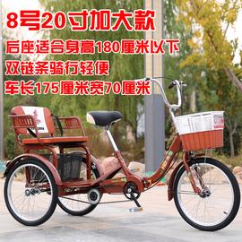 新款老年三轮车人力车老人代步车脚蹬双人车脚踏自行车成人三轮车