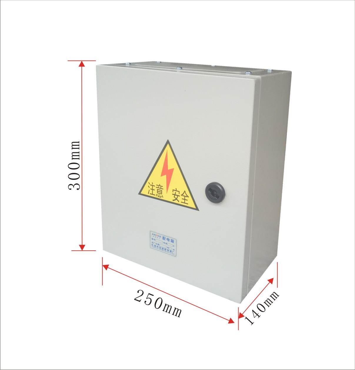 时间控制照明风机增氧泵水泵电机控制箱1-5.5KW380V220V