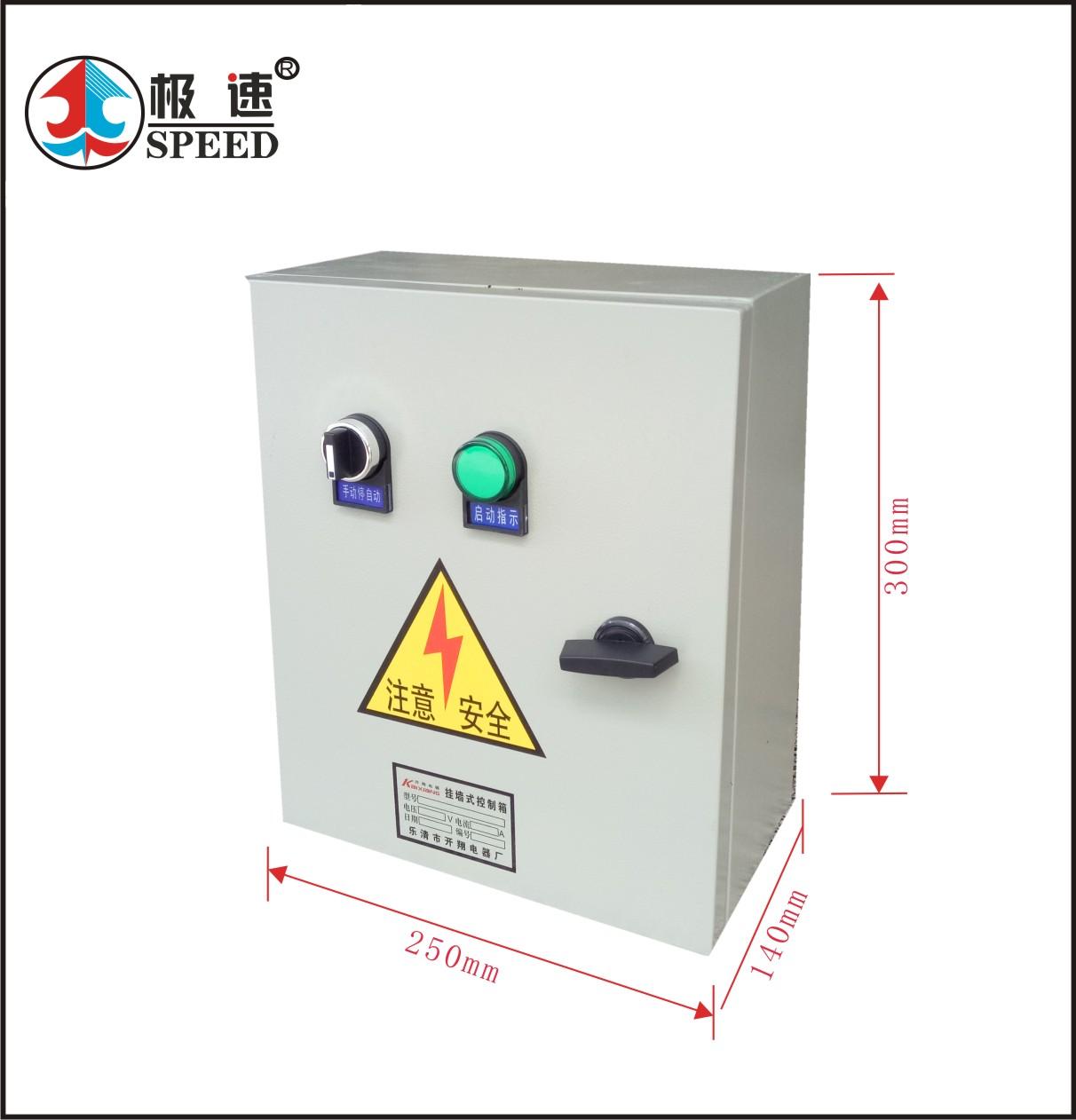水泵控制箱浮球液位控制 2.2-5.5KW电机控制箱220V380V