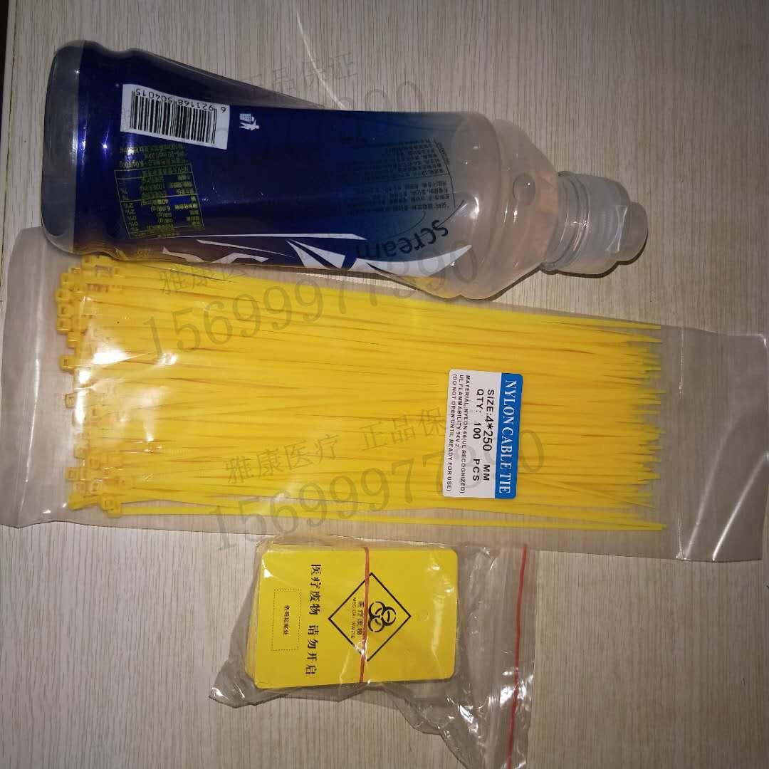医用黄色塑料 平口垃圾袋 加长 尼龙扎带 医疗废物扎袋吊牌标识牌