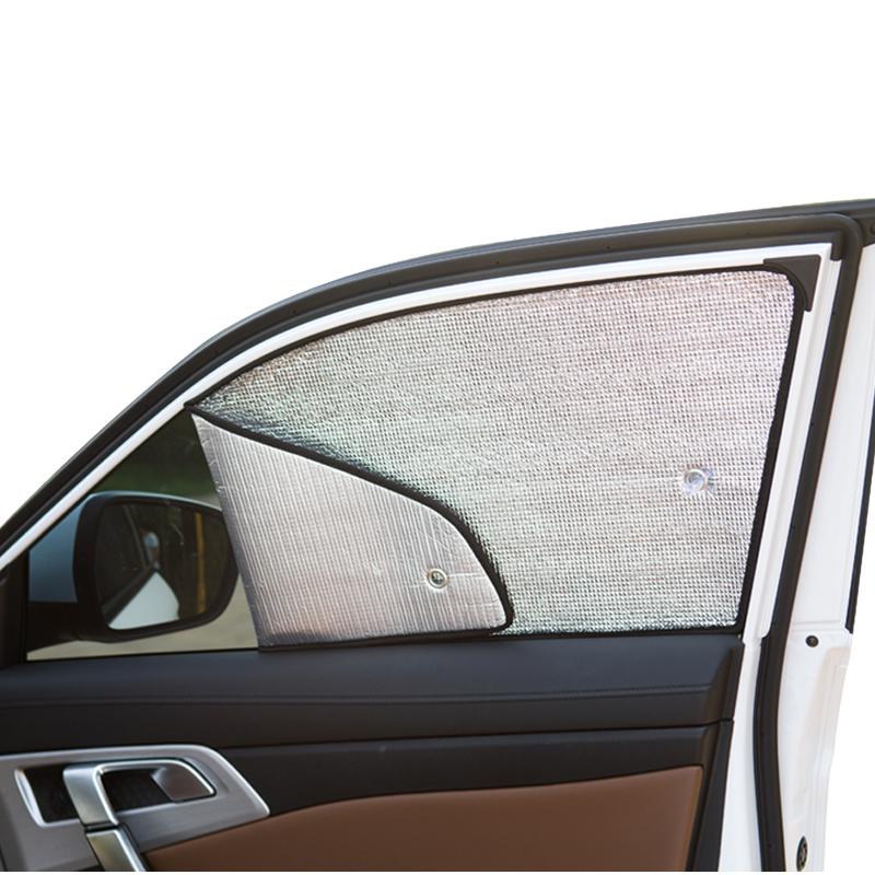 汽车遮阳板防晒隔热遮阳挡前挡遮光板侧档车窗帘遮阳帘汽车遮阳板