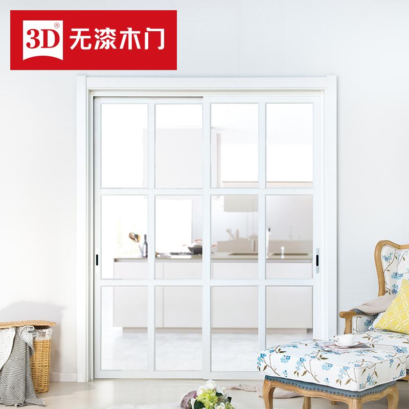 3D无漆木门厨房阳台推拉门卫生间移门玻璃移门定制浴室门Y-6332