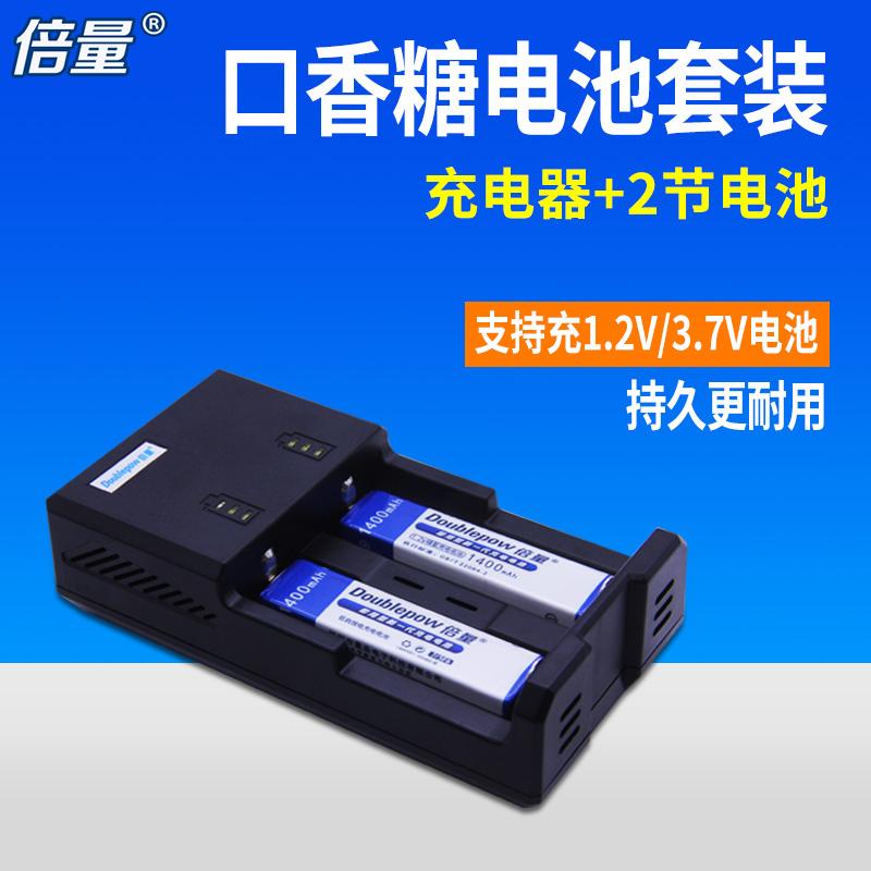口香糖電池可充電電池套裝配2節1400毫安鎳氫電池適用於DP-7/5F6愛華日本索尼松下隨身聽MD/CD機大容量