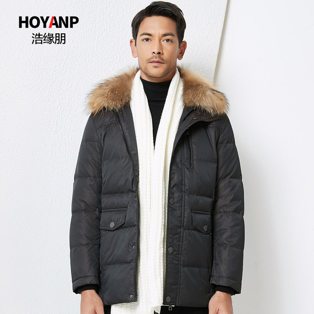 Haoyuanpeng middle-aged and elderly down jacket men's mid-length large fur collar mid-length thick winter casual jacket