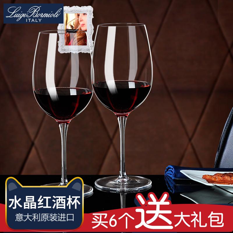 路易治進口無鉛水晶玻璃紅酒杯家用高腳杯香檳杯2/6只禮品套裝