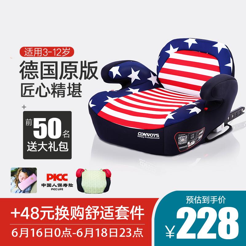 isofix 岁宝宝增高坐垫简易便携式 12 3 德国儿童汽车安全座椅增高垫