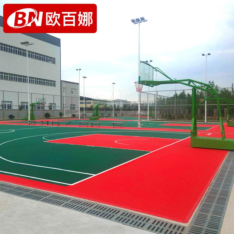 欧百娜户外篮球场运动地垫 幼儿园室外羽毛球塑胶悬浮拼装地板
