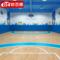 羽毛球场地胶垫 室内健身房运动地板pvc塑胶地垫乒乓球篮球场地胶