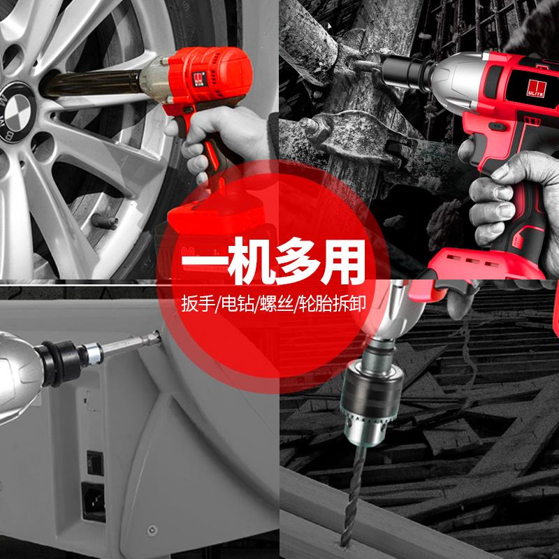 优力特无刷电动扳手锂电充电式架子工具板手风炮强力汽修套筒扭力