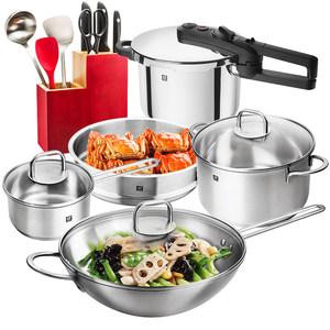 德国双立人锅具十三件套套装厨具炒锅不锈钢厨房用品全套组合家用