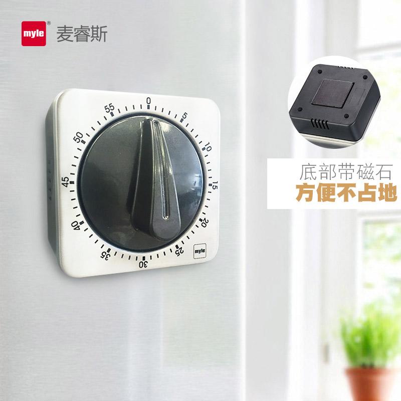 myle厨房定时器倒计时器提醒器机械式闹钟表不锈钢学生带磁铁