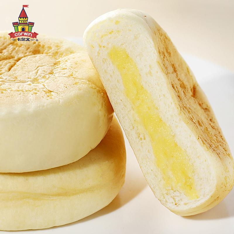 薇娅推荐卡尔顿奶皮面包手撕早餐营养蛋糕软夹心网红休闲零食整箱 No.3