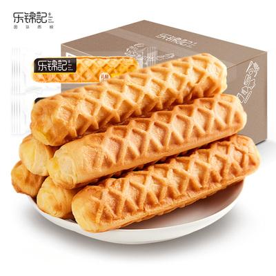 乐锦记乳酪夹心撕棒面包学生早餐手撕零食糕点点心小吃整箱700g批