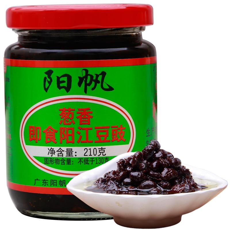 阳帆牌 葱香即食阳江豆鼓 210g 9.9元包邮