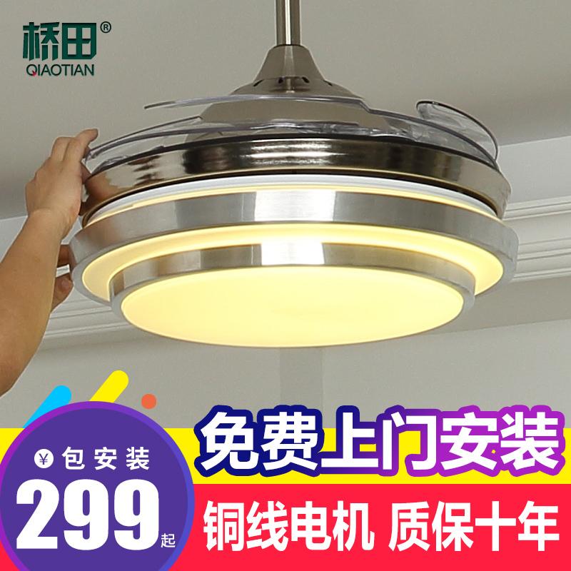 包安裝的隱形吊扇燈 現代簡約餐廳風扇燈客廳臥室帶LED遙控電扇燈