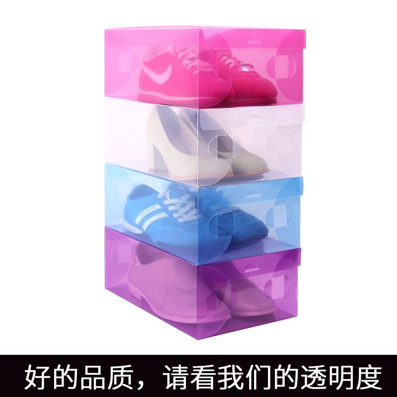 11个装 加厚抽屉 鞋盒收纳盒透明 塑料翻盖鞋盒男女鞋子靴子
