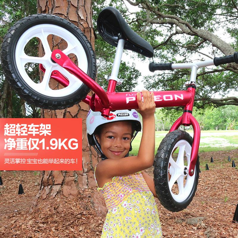 飞鸽儿童平衡车无脚踏滑步车,儿童运动礼物