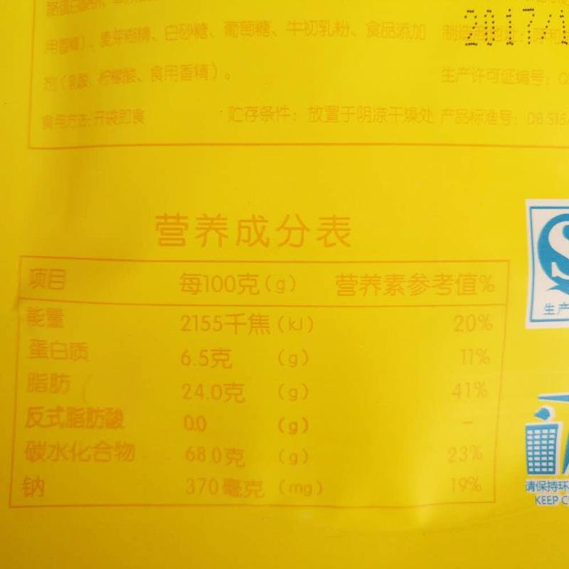 包 100gX5 骄子牧场奶片内蒙古奶酪儿童零食奶片草原干吃牛奶片