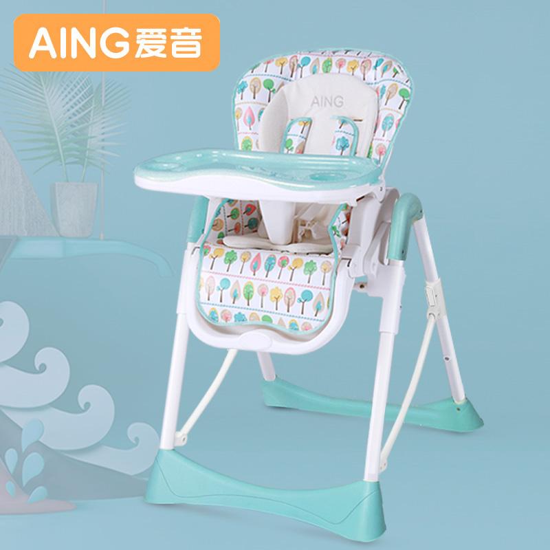 Aing爱音宝宝餐椅多功能婴儿餐椅便携折叠C002儿童餐桌椅吃饭椅子