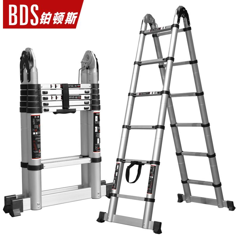 铂顿斯伸缩梯子工程梯便携家用折叠加厚室内多功能梯铝合金人字梯