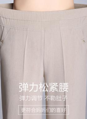 中老年女装夏季妈妈裤子直筒九分裤冰丝宽松大码春秋薄款中年女裤