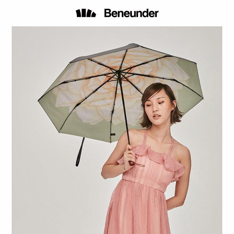 蕉下小黑伞双层晴雨两用折叠遮阳伞
