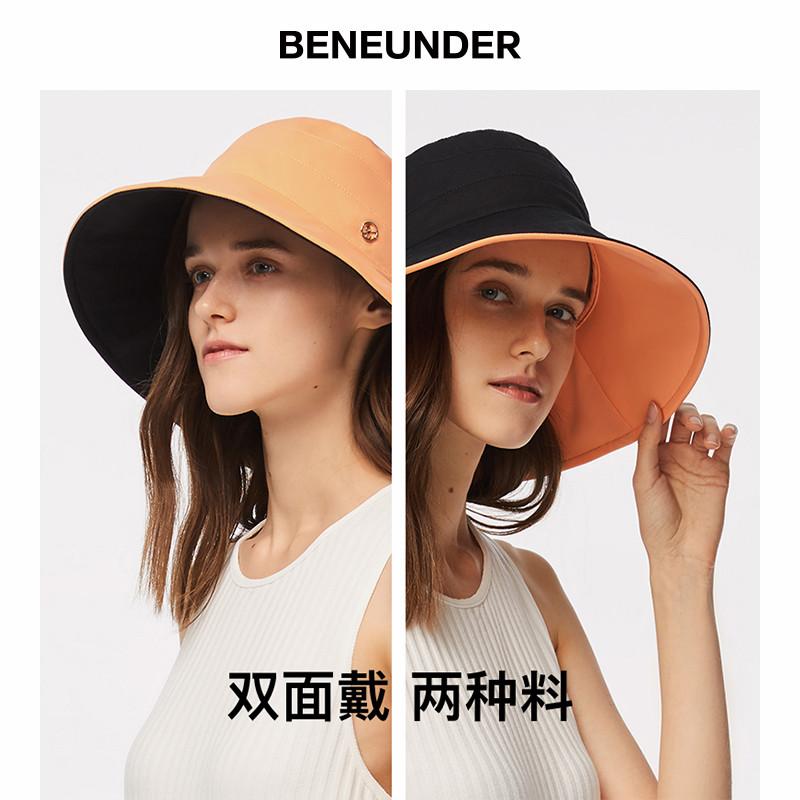 蕉下穹顶双面渔夫帽女防紫外线遮阳帽防晒太阳帽百搭大檐春夏帽子