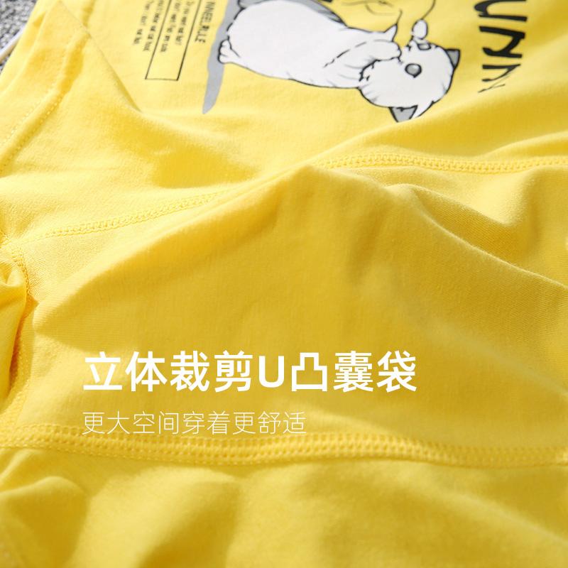 纯棉内裤男平角裤卡通可爱个性透气男生四角短裤头潮流宽松动漫