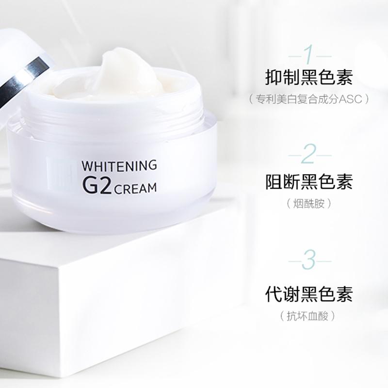 3001 韩国多特海纶亮白面霜乳液补水保湿