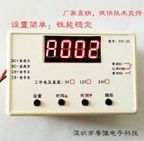 Circulation circuit switching time delay relay timer relay pulse trigger 5V 12V 24V