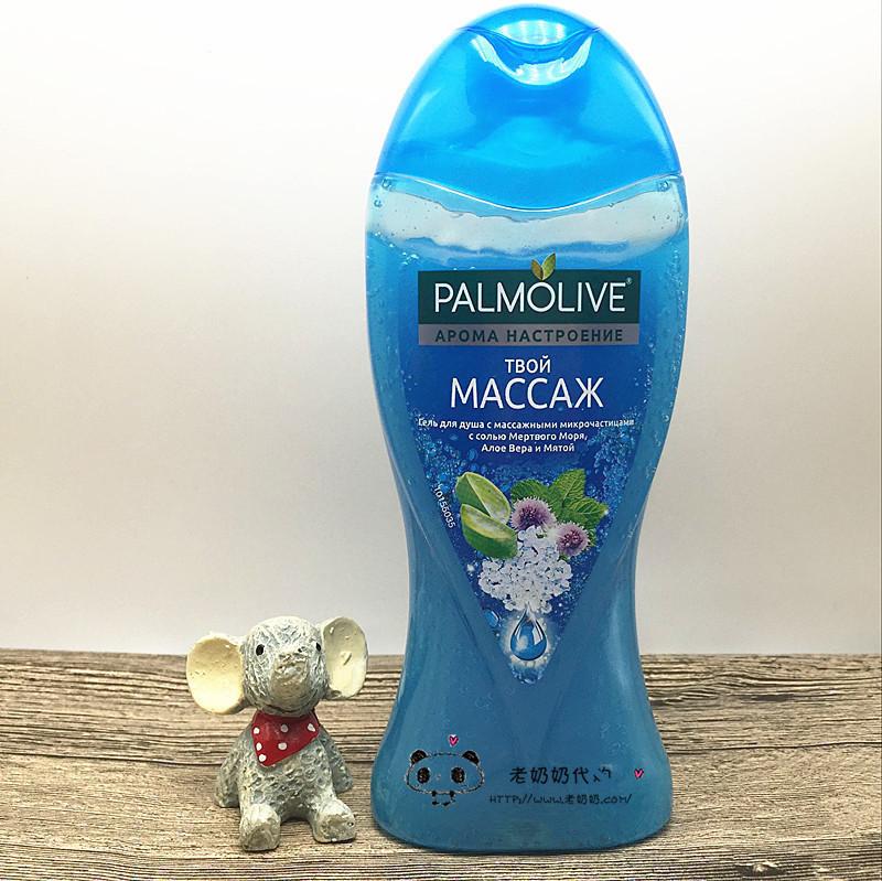 俄羅斯palmolive棕欖沐浴露浴薄荷青果海鹽提取清爽清潔250ml