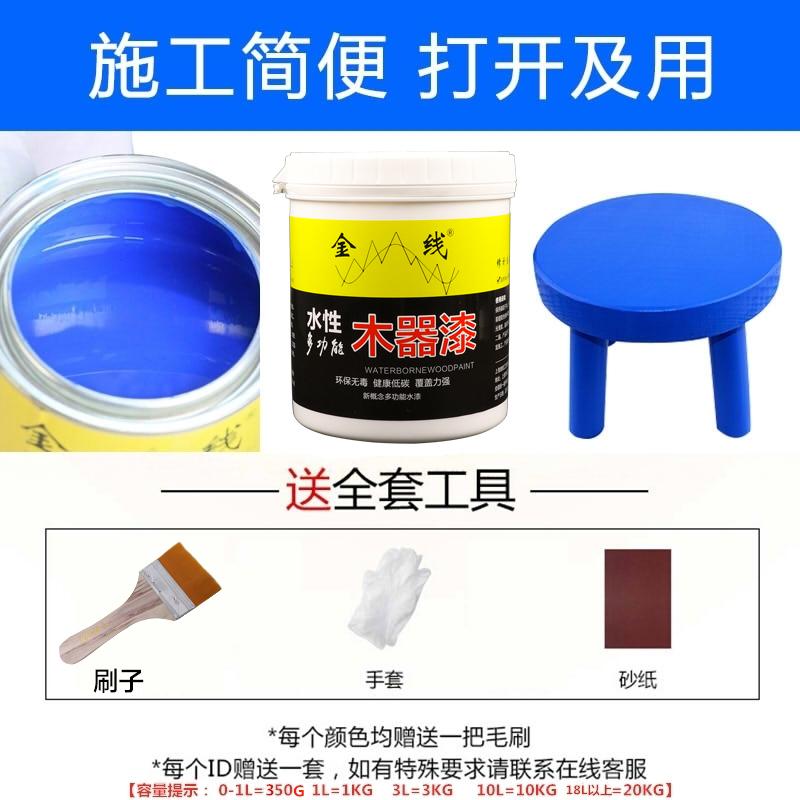 水性漆木器漆油漆家用木漆清漆木纹漆门改色白漆自刷旧家具翻新漆