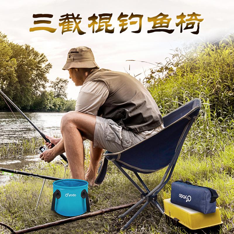 户外折叠椅便携靠背钓鱼月亮椅收纳迷你凳写生背包旅行折叠小椅子