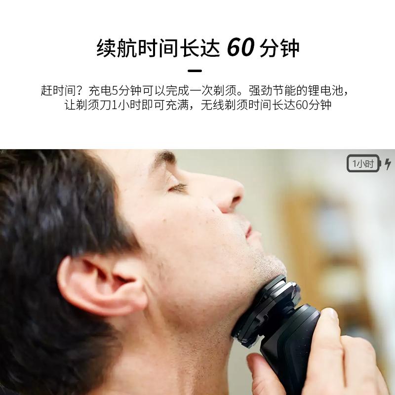 飞利浦电动剃须刃黑蜂巢三刃头刮胡刃 李现同款送礼正品进口  S5587