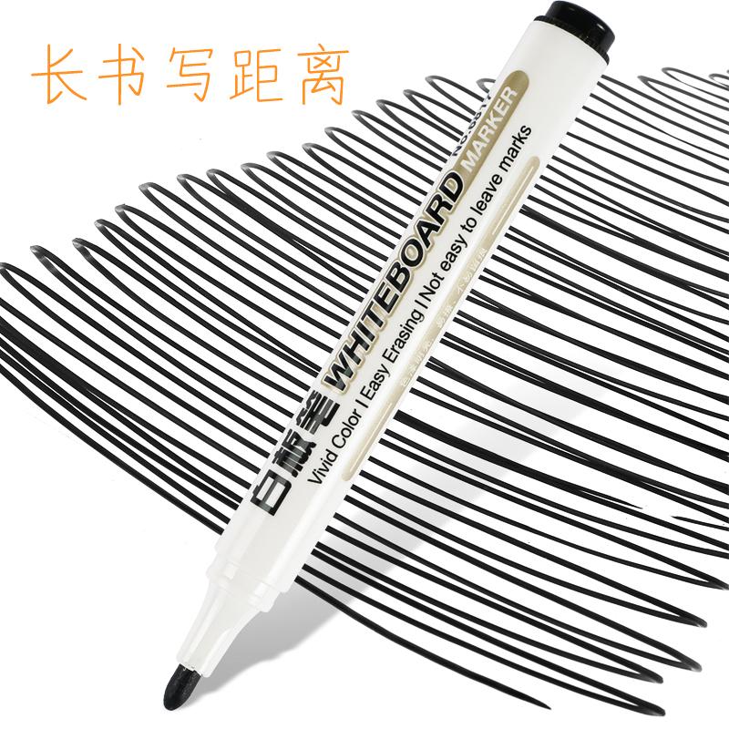 得力白板笔水性可擦彩色大容量记号笔黑板白板展示板画板笔学生用粗头黑色书写笔广告光盘笔办公文具用品批发