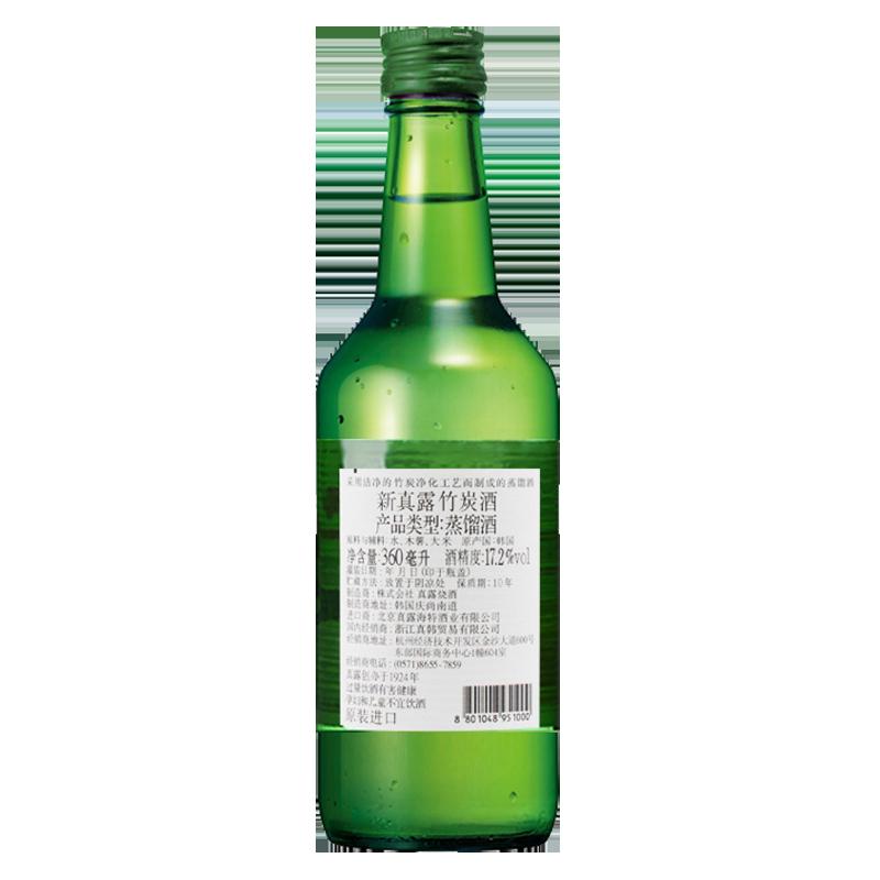 瓶装 6 360ML 度清酒 17.2 新真露竹炭烧酒 韩国原装进口 酒杯 2 送