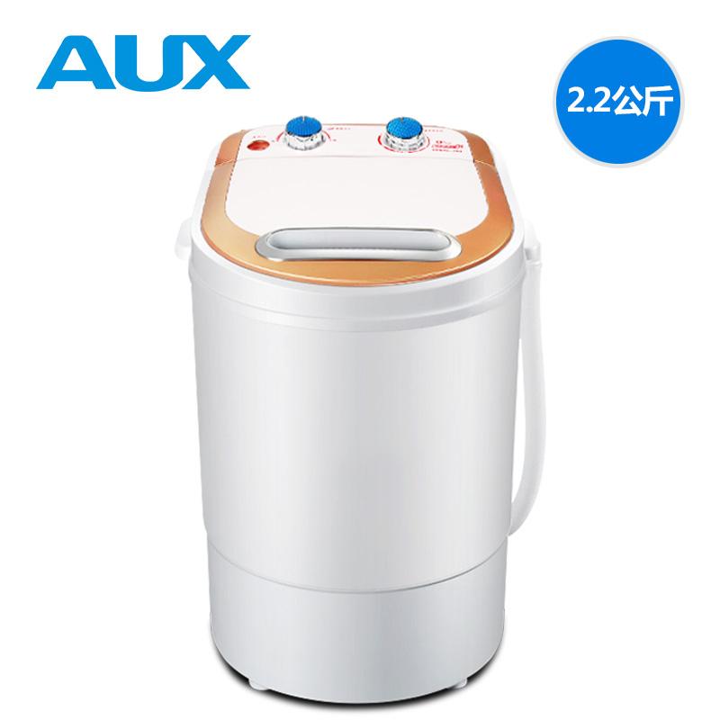 迷你洗衣机小型婴儿童宝宝家用半全自动脱水洗脱一体 奥克斯 AUX