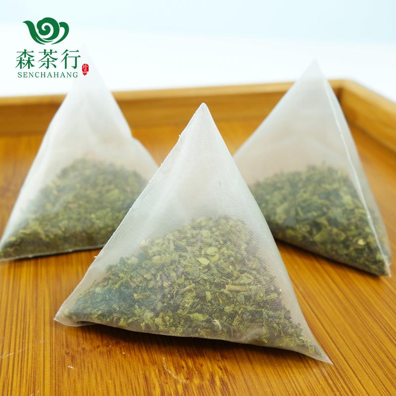 桃香乌龙三角茶包白桃乌龙茶包奶茶店专用皇茶喜茶萃茶茶包