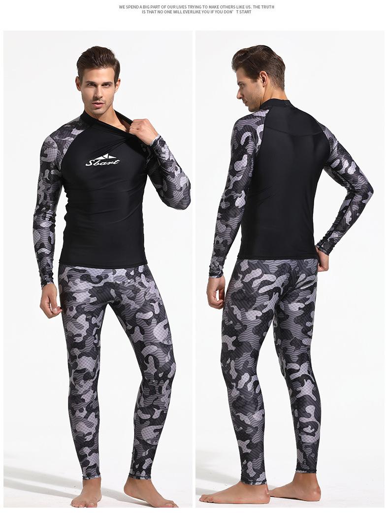 防晒长袖游泳衣上衣浮潜冲浪潜水服男士上衣套装水母衣速干沙滩裤