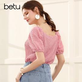 百图粉色方领复古泡泡袖衬衫女宽松显瘦短袖上衣衬衣2020春装新款
