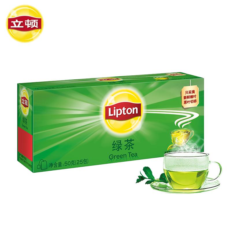 盒装 50g 包 25 四川绿茶茶叶袋泡茶 优选黄山 立顿绿茶包 Lipton