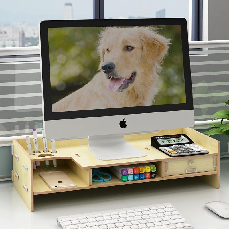 电脑显示器增高架置物架办公室桌面收纳盒液晶屏托底座键盘收纳盒