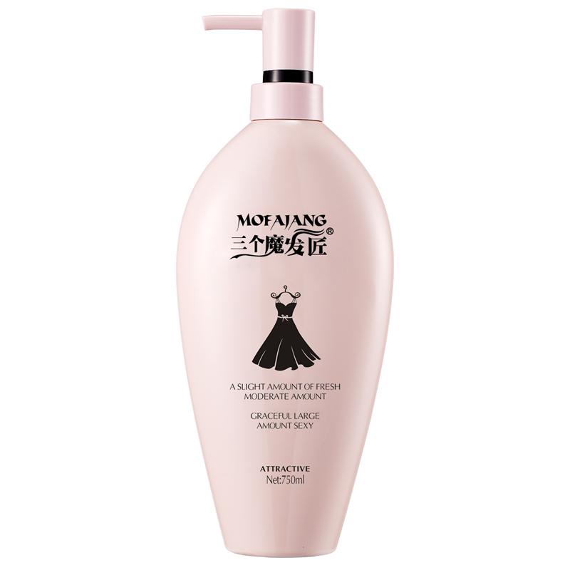 三个魔发匠黑裙洗发水香味持久留香男女控油去屑止痒香水小洗头膏
