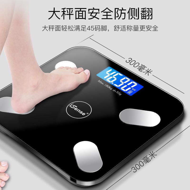 智能体脂秤电子称家用精准小型体重秤连手机测脂肪专业人体称重计 - 图2